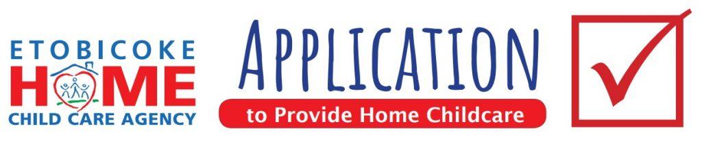 EHCCA form logo